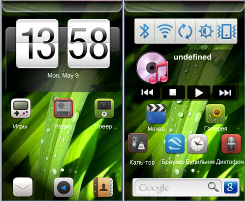Тема оформления SIMPLE GLASS IDLE_WIDGET [LG KP500/501]